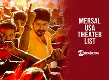 Mersal USA theater list