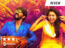 Meyaadha Maan Review - A slice of life comedy!
