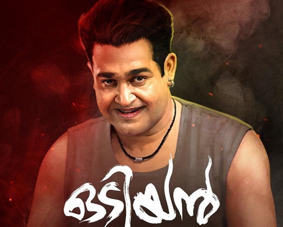 Mohanlal reveals Odiyan Teaser image