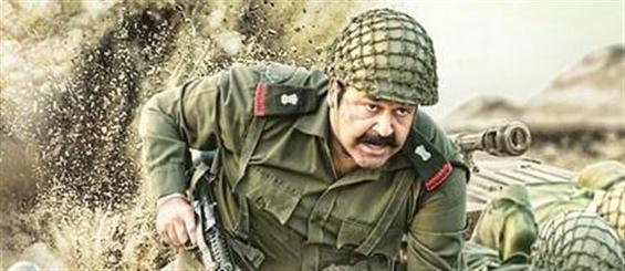 Mohanlal starrer 1971-Beyond Borders releases its first look - Movie Poster