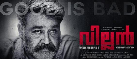 Mohanlal's Villain gets a new release date - Movie Poster