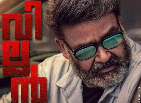 Mohanlal's Villain gets new release date image