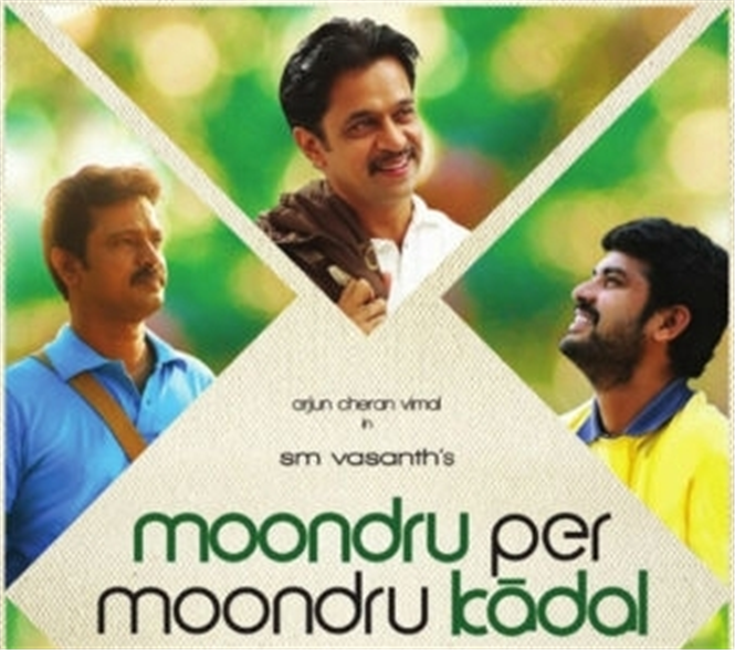 Moondru Per Moondru Kadal Movie  (2013) Full Movie Watch Online / Download