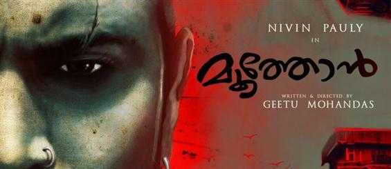 Moothon - First look of Nivin Pauly's next film - Movie Poster