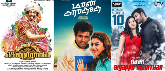 MovieCrow Box Office Report - April 18 to 20 - Tamil Movie Poster