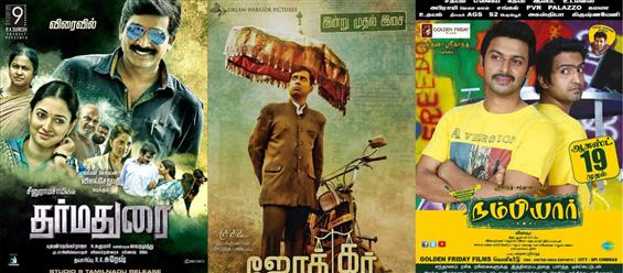 MovieCrow Box Office Report - August 19 to 21 - Tamil Movie Poster