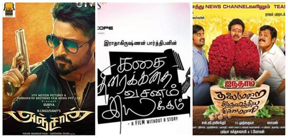 MovieCrow Box Office Report - August 22 to 24