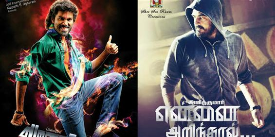 MovieCrow Box Office Report - February 13 to 15