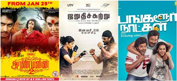 MovieCrow Box Office Report - February 5 to 7 - Tamil Movie Poster