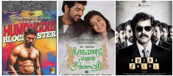 MovieCrow Box Office Report - July 24 to 27 - Tamil Movie Poster