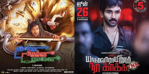 MovieCrow Box Office Report - June 26 to 28 - Tamil Movie Poster