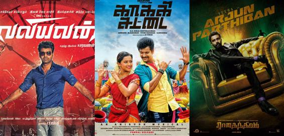 MovieCrow Box Office Report - March 27 to 29 - Tamil Movie Poster
