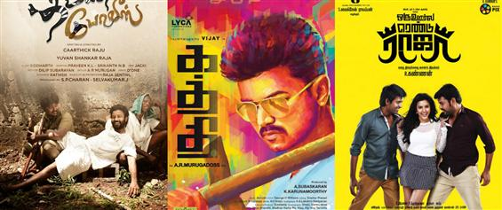 Moviecrow Box Office Report - November 14 to 16