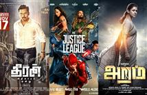 MovieCrow Box Office Report - November 17 to 19