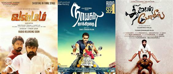 MovieCrow Box Office Report - November 21 to 23 - Tamil Movie Poster