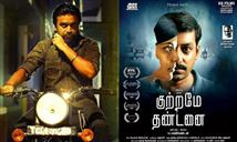 MovieCrow Box Office Report - September 2 to 5