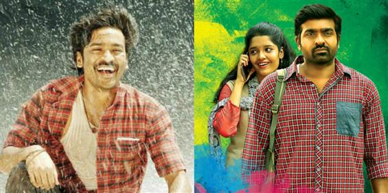 MovieCrow Box Office Report - September 22 to 25 - Tamil Movie Poster