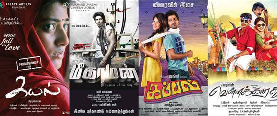 Movies Releasing Tomorrow