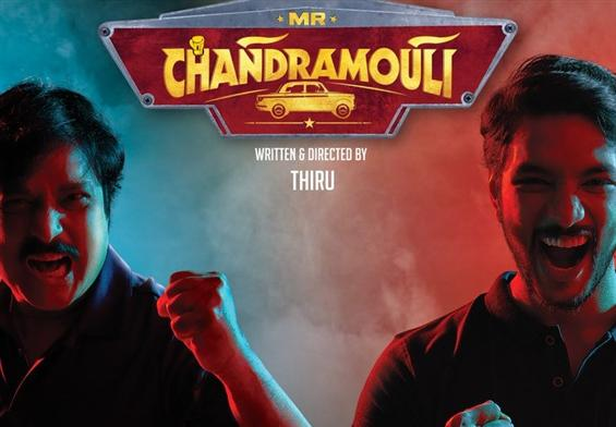 Mr. Chandramouli First Look Posters feat. Gautham ...