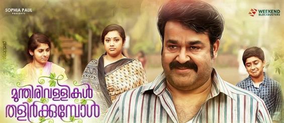 Munthirivallikal Thalirkkumbol Review: Falling in Love ...All Over Again - Movie Poster
