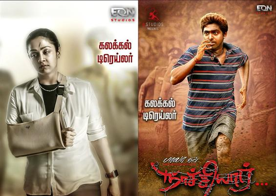 Naachiyaar Trailer is as impactful its teaser
