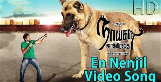 Naaigal Jaakirathai video song - En Nenjil - Tamil Movie Poster
