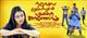 Naduvula Konjam Pakkatha Kaanom Review (NKPK)