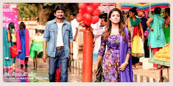 Nannbenda Tracklist  - Tamil Movie Poster