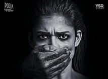 Nayanthara's Kolaiyuthir Kaalam close to completio...