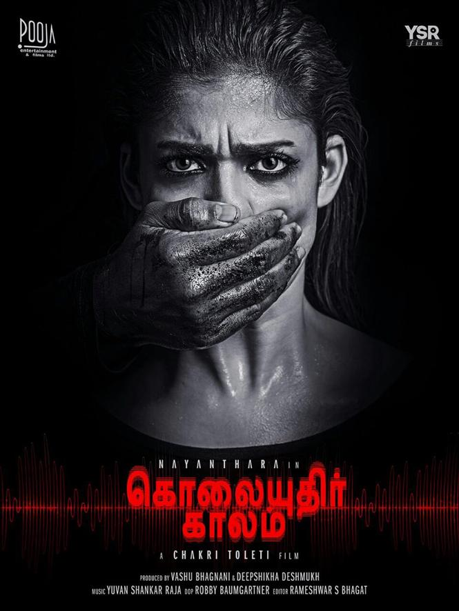 Nayanthara's next with Billa 2 director titled Kolaiyuthir Kaalam