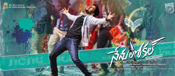 Nenu Local Trailer - Movie Poster