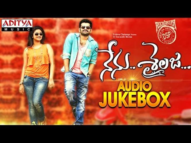 nenu sailaja telugu film video songs free download