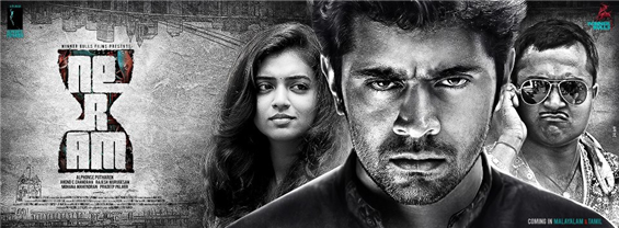 Neram Movie Review - Works in parts - Tamil Movie Poster
