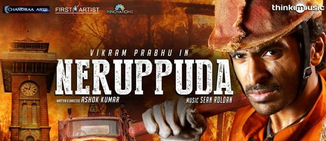 Neruppu Da (2017) Tamil WEB-HD - Full Movie - Movie Watch Online+ ESub (CC)