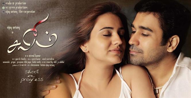 From vijay antony s saleem tamil movie music reviews and news