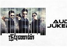 Nibunan Audio Songs Released