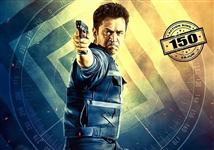Nibunan sneak peek released