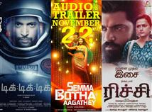 November gets crowded with Teaser / Trailer, Audio...