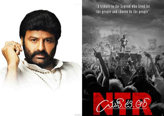 News Image - NTR First Look : Poster released for NTR's Biopic film image