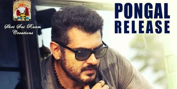 Official: Yennai Arindhaal to release on Pongal 2015 - Tamil Movie Poster