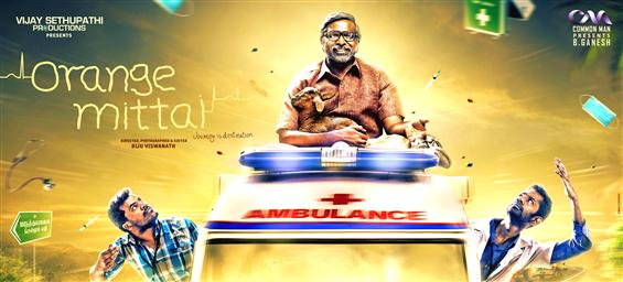 Orange Mittai Trailer - Tamil Movie Poster