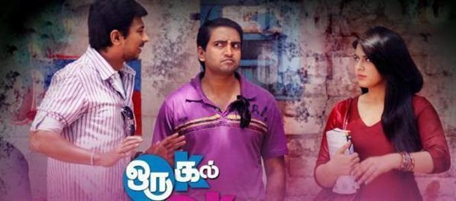 Oru Kal Oru Kannadi(OKOK) Review