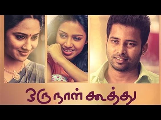 Oru Naal Koothu Single Song - Adiyae Azhagae - Tamil Movie Poster