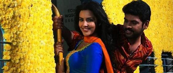 Oru Oorla Rendu Raja Censored  - Tamil Movie Poster