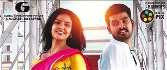 Oru Oorla Rendu Raja release date postponed - Tamil Movie Poster