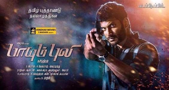 Paayum Puli audio and movie release date - Tamil Movie Poster