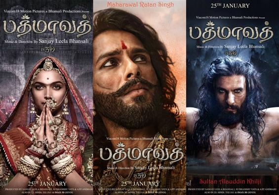 Padmaavat Tamil Trailer, 6 State Ban & other devel...