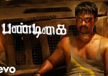 Pandigai - Official Trailer