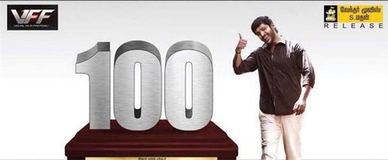 Pandiya Nadu completes 100 days
