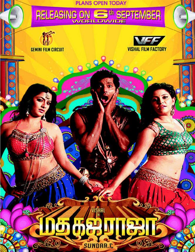 Pandiya Nadu (2013) සිංහල උපසිරසි සමග